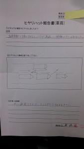 DSC_0550